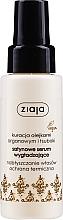 Парфюмерия и Козметика Серум за коса с арганово масло - Ziaja Serum