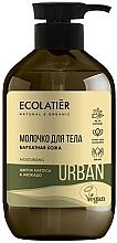 Парфюмерия и Козметика Мляко за тяло с цвят от кактус и авокадо - Ecolatier Urban Body Milk