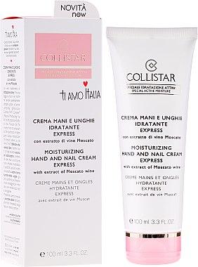 Крем за ръце - Collistar Crema Mani E Unghie Idratante Express — снимка N1