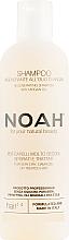 Парфюмерия и Козметика Възстановяващ шампоан с арганово масло - Noah