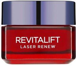Парфюмерия и Козметика Дневен крем за лице - L'Oreal Paris Revitalift Laser Renew
