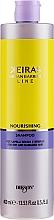 Парфюмерия и Козметика Подхранващ шампоан за коса - Dikson Keiras Nourishing Shampoo