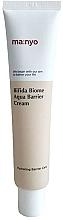 Парфюмерия и Козметика Хидратиращ крем за лице с лактобацили - Manyo Bifida Biome Aqua Barrier Cream