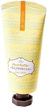 Парфюмерия и Козметика Крем за ръце с масло от шеа - Welcos Around Me Happiness Hand Cream Shea Butter
