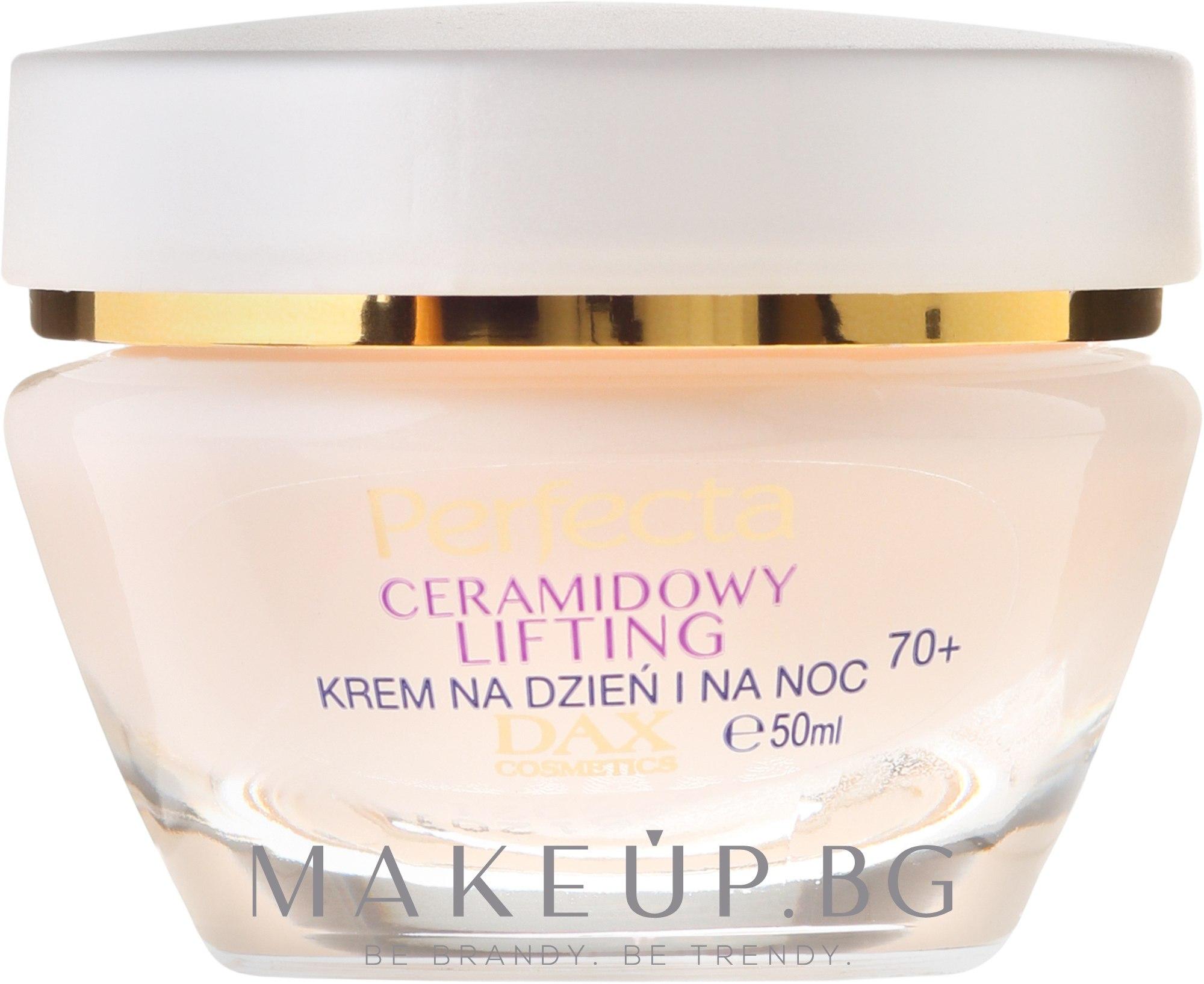 Антистареещ крем за лице - Perfecta Ceramid Lift 70+ Face Cream — снимка 50 ml