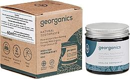 Парфюмерия и Козметика Натурална паста за зъби - Georganics English Peppermint Natural Toothpaste