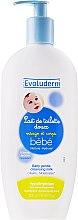 Парфюми, Парфюмерия, козметика Детско почистващо мляко - Evoluderm Baby Gentle Cleansing Milk