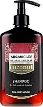 Парфюмерия и Козметика Шампоан за коса с кокосово масло - Arganicare Coconut Shampoo For Dull, Very Dry & Frizzy Hair