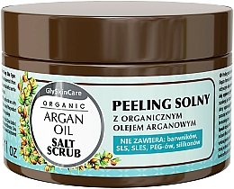 Парфюмерия и Козметика Солен скраб с арганово масло - GlySkinCare Argan Oil Salt Scrub