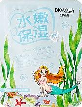 Парфюми, Парфюмерия, козметика Омолаживающая маска с экстрактом морских водорослей и гиалуроновой кислотой - BioAqua Natural Extract Mask