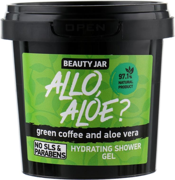 Хидратиращ душ гел със зелено кафе и алое - Beauty Jar Hidrating Shower Gel