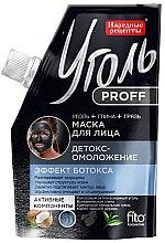 Парфюмерия и Козметика Детоксикираща подмладяваща маска за лице - Fito Козметик Народни рецепти