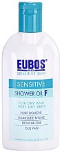 Парфюмерия и Козметика Душ олио за тяло - Eubos Med Sensitive Skin Shower Oil For Dry & Very Dry Skin