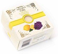 Парфюми, Парфюмерия, козметика Сапун с аромат върбинка и лимон - Delicate Organic Aroma Soap