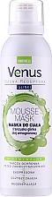 Парфюмерия и Козметика Мус-маска за тяло - Venus Body Mousse Mask