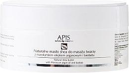 Парфюми, Парфюмерия, козметика Масло от ший с арган и баобаб - APIS Professional Natural Shea Butter