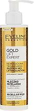 Парфюмерия и Козметика Луксозен подхранващ мицеларен лосион за премахване на грим - Eveline Cosmetics Gold Lift Expert