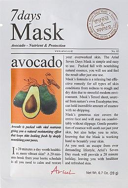"Маска за лице ""Авокадо"" - Ariul 7 Days Mask Avocado — снимка N1"