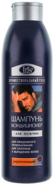 "Шампоан-балсам за мъже ""Укрепващ"" - Iris Cosmetic — снимка N1"
