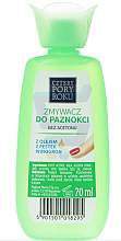 "Парфюмерия и Козметика Лакочистител ""Грозде"" - Pharma CF Cztery Pory Roku"