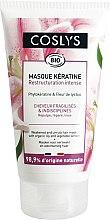 Парфюми, Парфюмерия, козметика Маска за коса с органична лилия и кератин - Coslys Sublime Keratine Mask