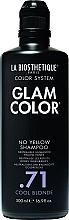 Парфюмерия и Козметика Интензивен шампоан против жълти оттенъци - La Biosthetique Glam Color No Yellow Shampoo .71 Cool Blonde