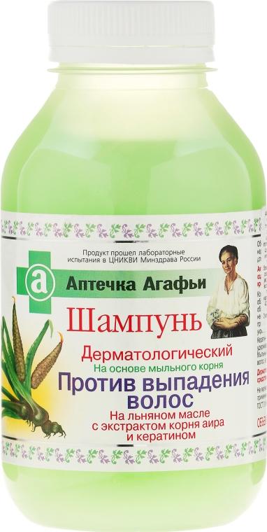 Шампоан против косопад - Рецептите на баба Агафия Аптечка Агафия