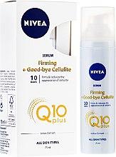 Парфюми, Парфюмерия, козметика Течен антицелулитен серум - Nivea Q10 Firming Anti Cellulite Serum