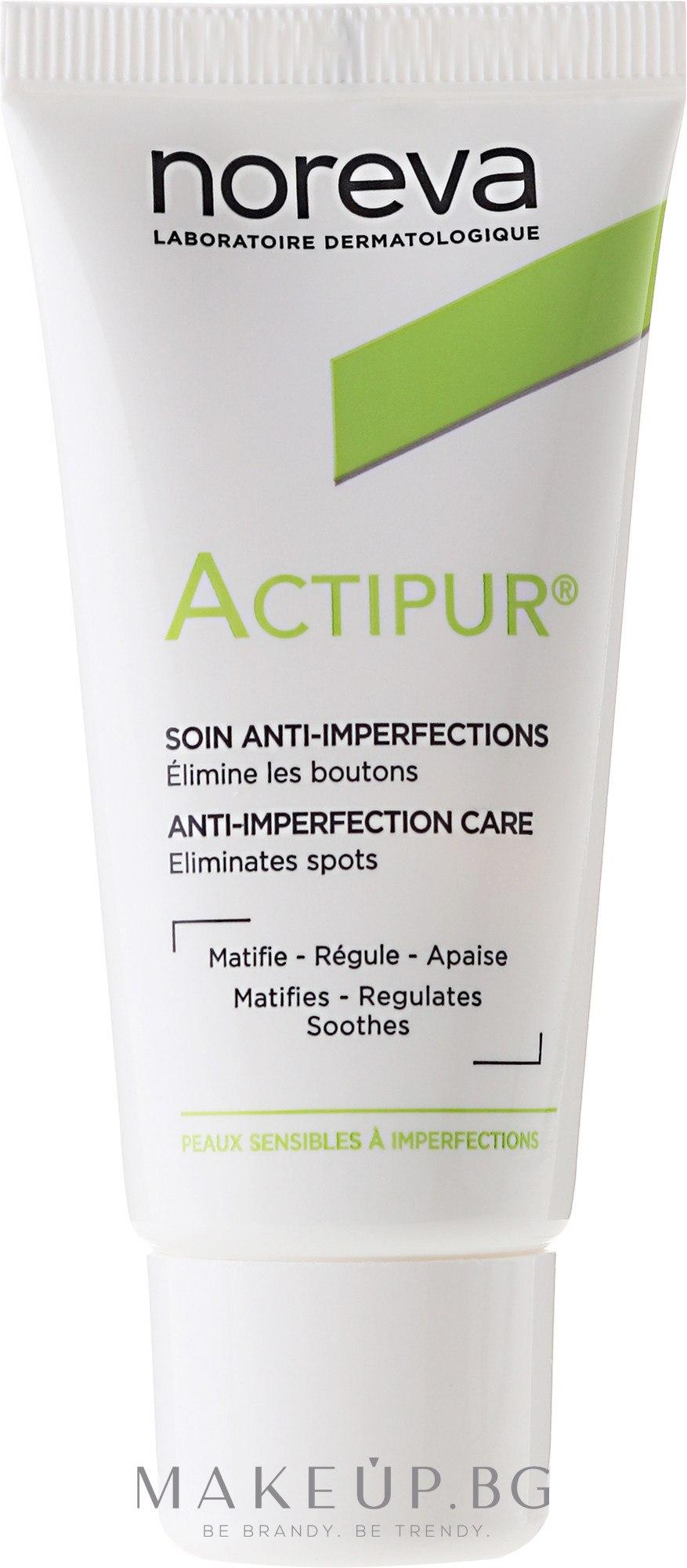 Матиращ крем за лице - Noreva Actipur Anti-Imperfections Matifying Cream — снимка 30 ml