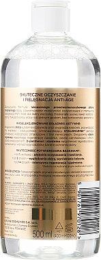 Мицеларна вода - Eveline Cosmetics Gold Lift Expert — снимка N2