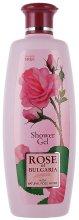Парфюми, Парфюмерия, козметика Душ гел с розова вода - BioFresh Shower Gel
