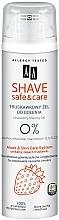 Парфюмерия и Козметика Гел за бръснене с екстракт от ягода - AA Shave Safe & Care Strawberry Shaving Gel