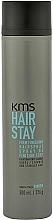 Парфюмерия и Козметика Лак за коса - KMS Califoria Hairstay Firm Finishing Hairspray