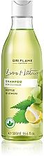 """Шампоан за мазна коса """"Коприва и лимон"""" - Oriflame Love Nature Shampoo — снимка N3"""
