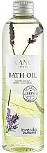 """Парфюмерия и Козметика Масло за вана """"Лавандула"""" - Kanu Nature Bath Oil Lavender"""