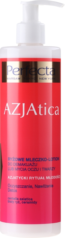 Почистващ лосион за лице - Perfecta Azjatica Rice Milk Lotion Make-up Removal Eye & Face Wash