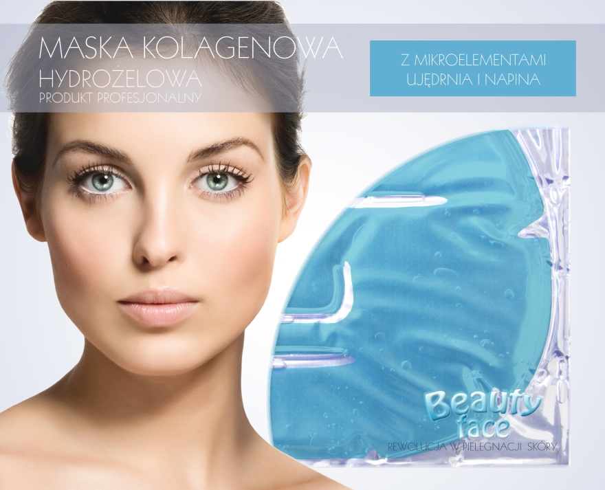 Колагенова маска с ментол и микроелементи - Beauty Face Collagen Hydrogel Mask — снимка N1