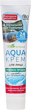 """Aqua-крем за лице с термална вода от Камчатка """"Дълбоко подхранване"""" за суха и чувствителна кожа - Fito Козметик — снимка N2"""