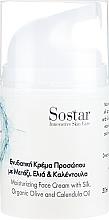 Хидратиращ крем за лице - Sostar Silk & Olive Moisturizing Face Cream — снимка N2