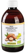 Парфюми, Парфюмерия, козметика Органично арганово масло - Beaute Marrakech Argan Oil