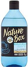 Парфюми, Парфюмерия, козметика Освежаващ душ гел с овлажняващ ефект - Nature Box Coconut Shower Gel