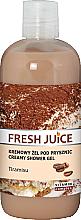 Парфюми, Парфюмерия, козметика Крем душ с аромат на тирамису - Fresh Juice Tiramisu Creamy Shower Gel