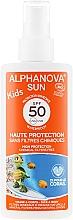 Парфюмерия и Козметика Слънцезащитен спрей за деца - Alphanova Sun Kids SPF 50+