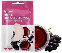 Парфюмерия и Козметика Пачове за очи - Quret Wine Hydrogel Eye Patch