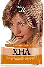 Парфюми, Парфюмерия, козметика Натурална иранска безцветна къна за коса с пшеничен зародиш - Fito Козметик Henna