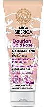 Парфюмерия и Козметика Защитен крем за ръце с даурска роза - Natura Siberica Doctor Taiga Hand Cream