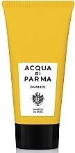 Парфюмерия и Козметика Шампоан за брада - Acqua Di Parma Barbiere