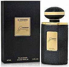 Парфюмерия и Козметика Al Haramain Junoon Noir - Парфюмна вода