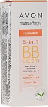 Парфюмерия и Козметика BB-крем 5 в 1 с екстракт от папая - Avon Nutra Effects Radiance BB Cream With Papaya Extract SPF 15