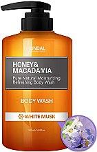 """Парфюми, Парфюмерия, козметика Душ гел """"Бял мускус"""" - Kundal Honey & Macadamia Body Wash White Musk"""